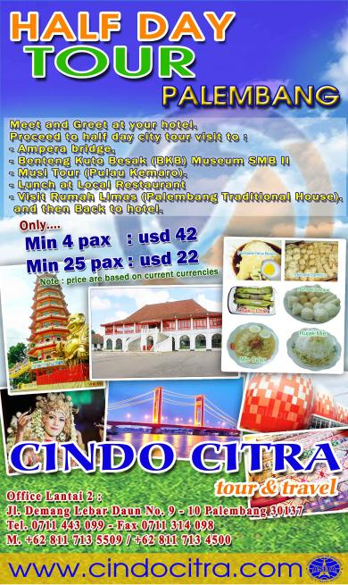 CITY TOUR PALEMBANG
